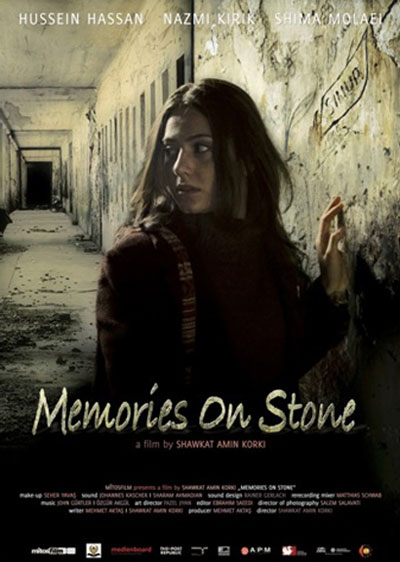 25 فیلم معرفی شده به بخش اسکار خارجی زبان