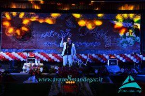 saeedjafari,peyman talebi, bahman hashemi